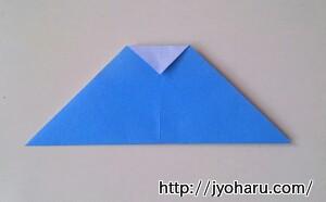B 魚の折り方_html_29ef8415