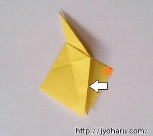 B 魚の折り方_html_3488bda6