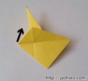 B 魚の折り方_html_3864a42a