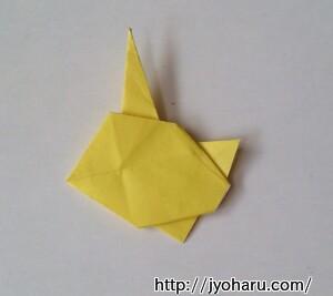 B 魚の折り方_html_3a109cff