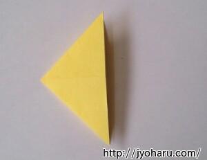 B 魚の折り方_html_4dd0cc8a