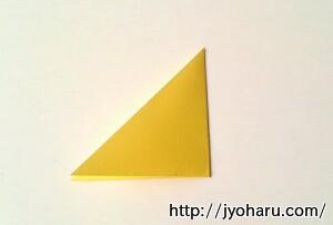B 魚の折り方_html_542bf60f