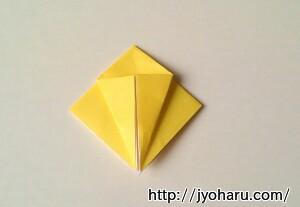 B 魚の折り方_html_5ff9fcec