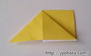 B 魚の折り方_html_61b89df0