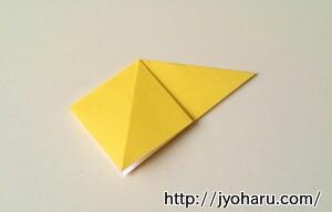B 魚の折り方_html_62d0ab6e