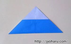 B 魚の折り方_html_74b041c