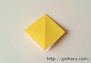 B 魚の折り方_html_7de33031