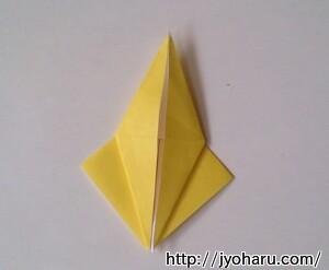 B 魚の折り方_html_8fc407d