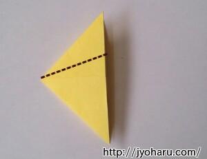 B 魚の折り方_html_m213b790f