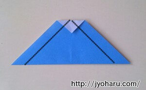 B 魚の折り方_html_m261730f5