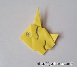 B 魚の折り方_html_m2c6b9b71