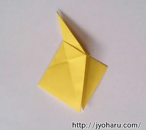B 魚の折り方_html_m31f63466