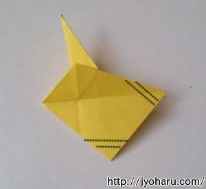 B 魚の折り方_html_m339a9e86