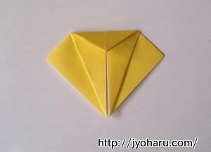 B 魚の折り方_html_m3a48e512