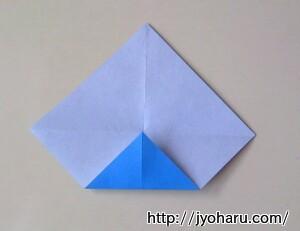 B 魚の折り方_html_m3eae55d