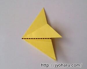 B 魚の折り方_html_m3f41fc79