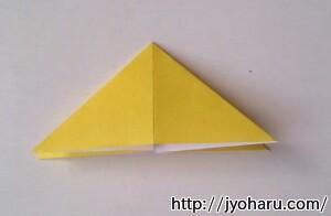 B 魚の折り方_html_m4d366e70