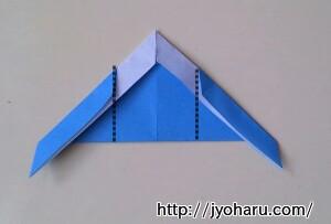 B 魚の折り方_html_m551675d0