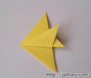 B 魚の折り方_html_m595c7e24