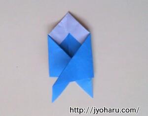 B 魚の折り方_html_m5d2af52a
