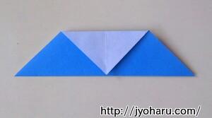B 魚の折り方_html_m5f6d74ae