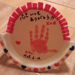 父の日のプレゼントを紙皿と折り紙で手作り工作しよう!幼稚園・保育園児でも簡単にできる作り方