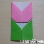 折り紙 チューリップの折り方
