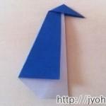 折り紙 ペンギンの折り方