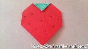 B いちごの折り方_html_2d9d5a74