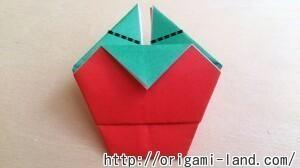 B いちごの折り方_html_73f73e2e