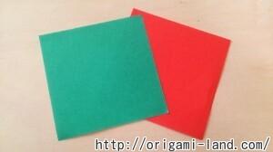 B いちごの折り方_html_740f363f