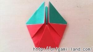 B いちごの折り方_html_e4d0b8