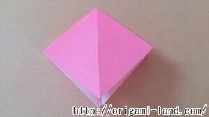 B いちごの折り方_html_m3a624623
