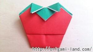 B いちごの折り方_html_m5954c027