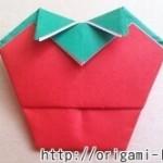 折り紙 いちごの折り方
