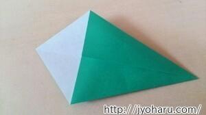 B おひなさまの折り方_html_1101582
