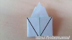 B おひなさまの折り方_html_148612f2