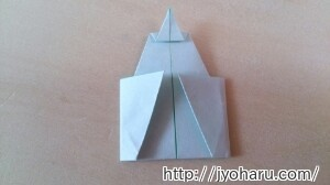 B おひなさまの折り方_html_148748a9