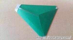 B おひなさまの折り方_html_18b144ab