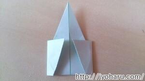 B おひなさまの折り方_html_22aefc0c