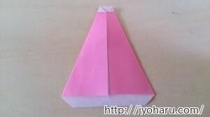 B おひなさまの折り方_html_242d216a
