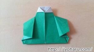 B おひなさまの折り方_html_255092e8