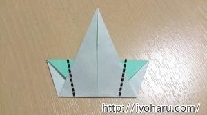 B おひなさまの折り方_html_2dff6115