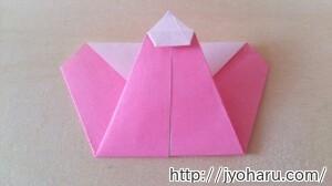 B おひなさまの折り方_html_326b4941