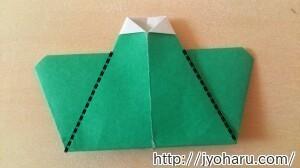 B おひなさまの折り方_html_3915fd81
