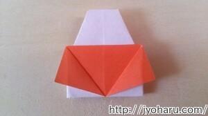 B おひなさまの折り方_html_4dea7772