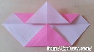 B おひなさまの折り方_html_531d9d8a
