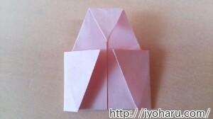 B おひなさまの折り方_html_64e367af