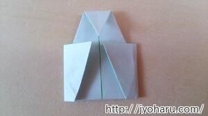 B おひなさまの折り方_html_655b6c1e