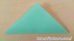 B おひなさまの折り方_html_6c8ad1c0